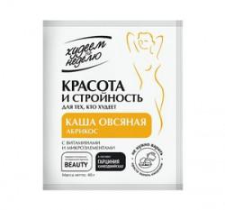 Каша, Худеем за неделю 40 г №1 Абрикос овсяная с витаминами и микроэлементами
