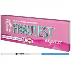 Тест для определения беременности, Фраутест №1 Экспресс