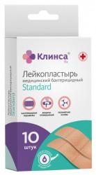 Лейкопластырь бактерицидный, Клинса р. 1.9смx7.2см №10 стандарт на полимерной основе натуральный